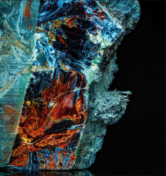 Pietersite with Crocidolite Asbestos 2